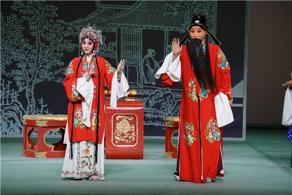 《邯郸记》 卢生:张伟伟 饰;崔氏:陈莉 饰_副本.jpg