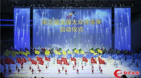 当你还在等雪时,大众冰雪季昨晚已首次在上海启动了!