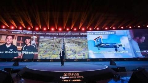 """亚马逊全球开店在华发布""""品牌+""""项目 支持卖家建立自有品牌"""