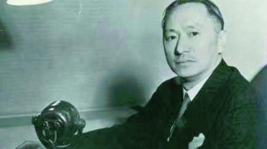 顾维钧数字化外交档案回沪 故乡用展览和音乐会纪念他诞辰130周年