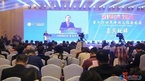 中西医结合不是简单的1+1,优势互补共同维护人民健康