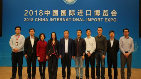 进口博览会参展商联盟秘书处正式成立