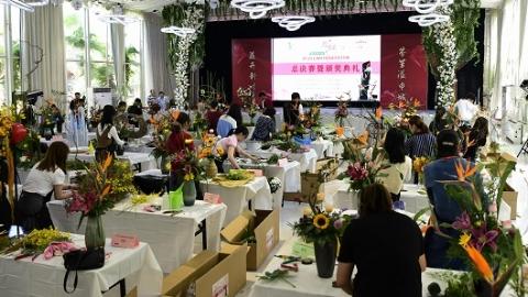 第四届上海市民绿化节圆满闭幕
