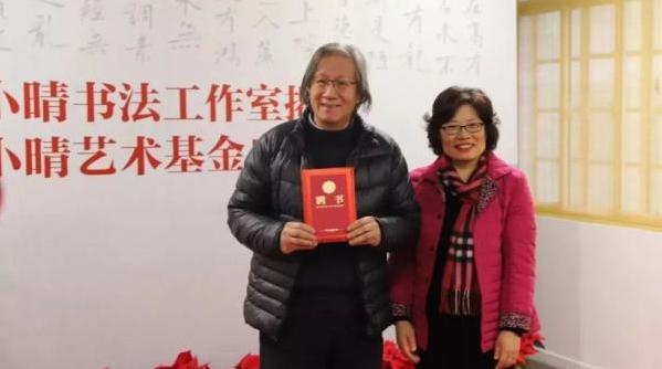飞入寻常百姓家,刘小晴书法工作室挂牌成立