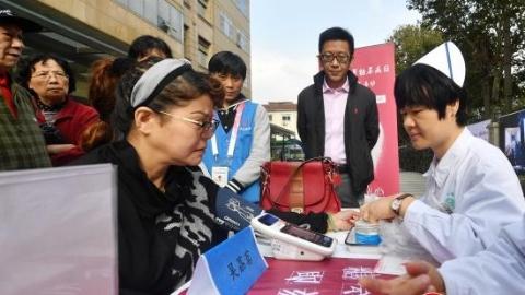 """改革开放40年 细数""""上海卫生改革发展20件事"""""""