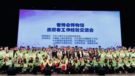 上海世博馆志愿者讲解延伸至网上 全市志愿服务视频征集进行中