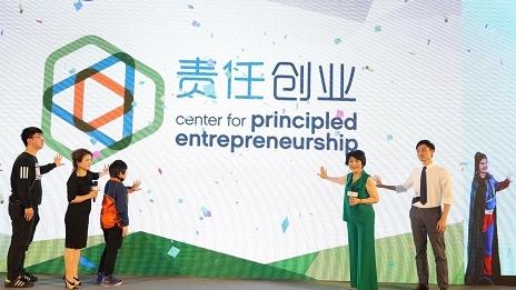 """培养未来企业家精神 JA中国在沪启动""""责任创业中心""""项目"""