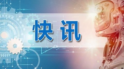 投服中心三问ST慧球重大资产重组