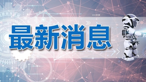 中国法院应高通请求禁售部分iPhone手机