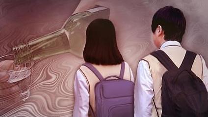 四海城事   韩国青少年酒精中毒人数7年间增2.1倍