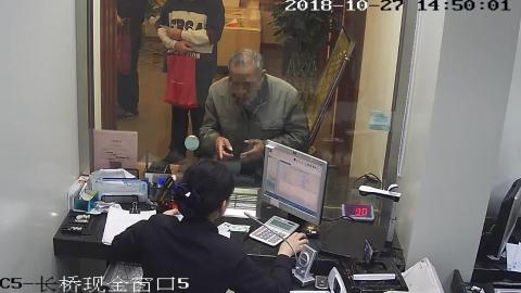 """电信诈骗又出新招 被害人""""互助式转账""""迷惑性强"""