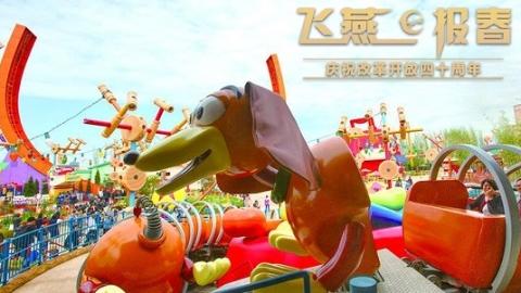 飛燕報春|米老鼠上海安家 帶動多產業發展