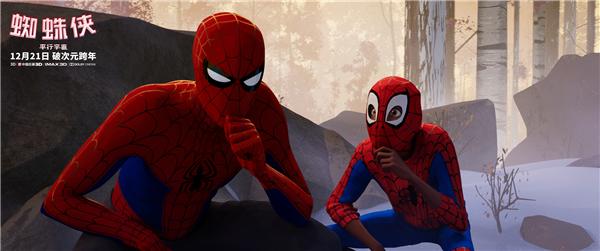 蜘蛛侠与迈尔斯·莫拉莱斯.jpg