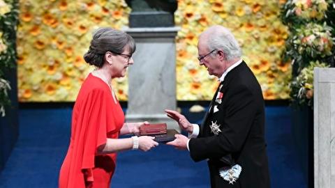 2018年诺贝尔奖在斯德哥尔摩举行颁奖暨晚宴