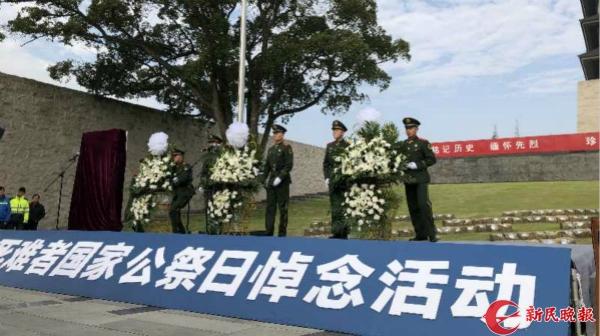 国家公祭日:上海淞沪抗战纪念馆上午举行悼念活动
