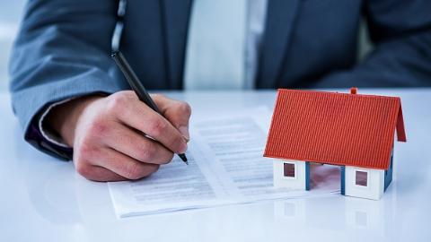房产中介虚构交易骗取手续费 非法获利30余万元