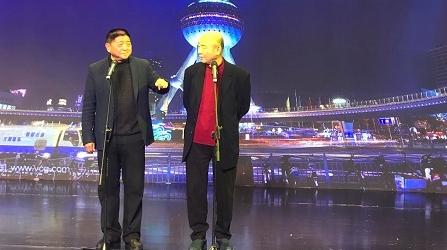 笑着走过40年 上海曲艺界庆祝改革开放40周年曲艺晚会举行
