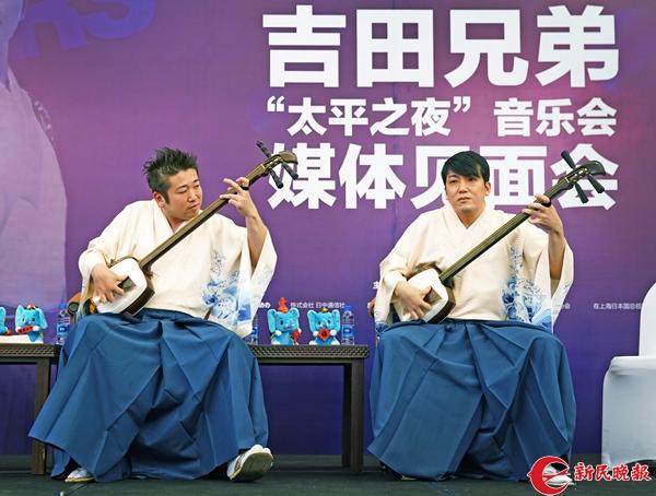 吉田兄弟昨在上海媒体见面会上演奏摇滚三味线2-郭新洋_副本.jpg