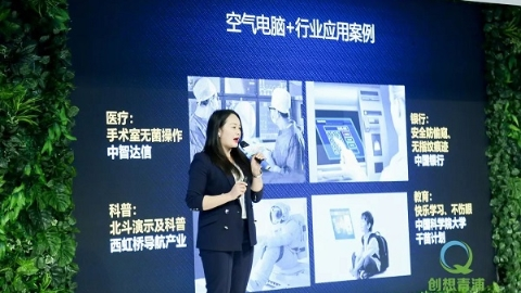 7个理由在青浦创业更成功,和昆山、吴江、嘉善联动创业开启