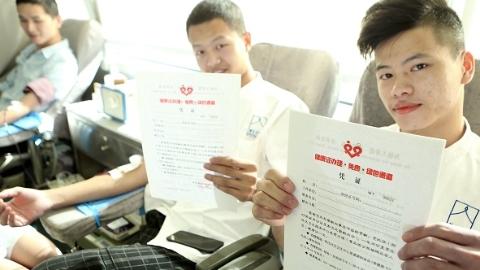"""闵行区""""固定无偿献血者积分制奖励""""实施3年半 3349人次兑换礼品"""