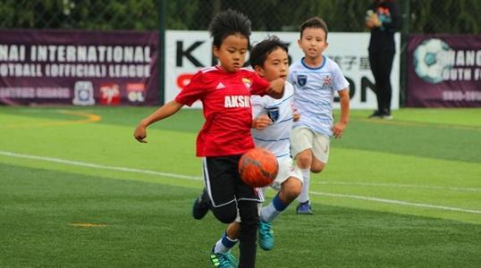 让更多孩子感受快乐 上海国际青少年足球联赛树立运动新标识