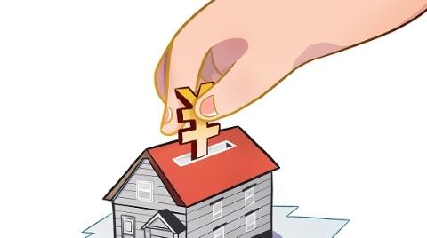 申城11月房价:新房微涨,二手房持续降温