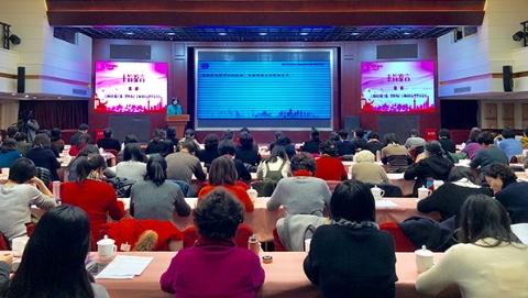 上海妇幼保健整体保持在世界最发达国家水平
