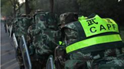 战味浓!驻沪武警3000多名新兵开展野营大拉练