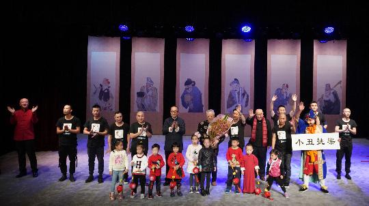 """小丑集合了!上海京剧院给丑角们开了场""""四代同堂""""谐星演唱会"""