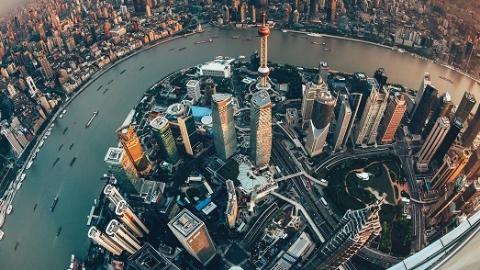 财经早班车|三部委:继续执行内地与香港基金互认有关个人所得税政策