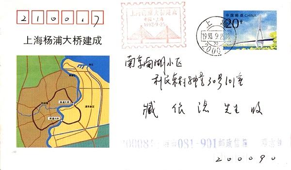 上海杨浦大桥建成.jpg