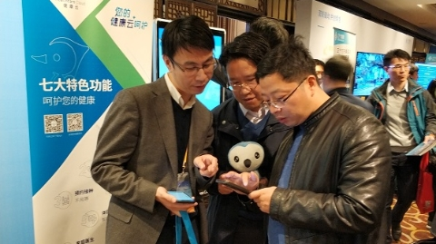 """【新时代新气象新作为】""""上海健康云""""实现本市241家社区卫生服务中心全覆盖"""