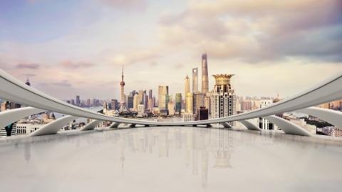 """""""2018商业竞争中国策""""中国企业竞争力论坛昨在沪举行"""