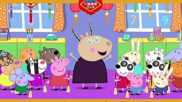 """《小猪佩奇过大年》""""闹新春"""" 浓浓年味拉开猪年序幕"""