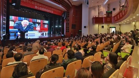 开启心血管病治疗新阶段 上海市心血管病研究所走过60周年