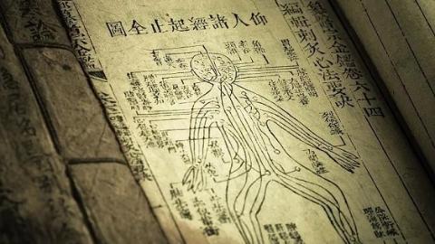 前沿新探|中西医结合为民谋福祉