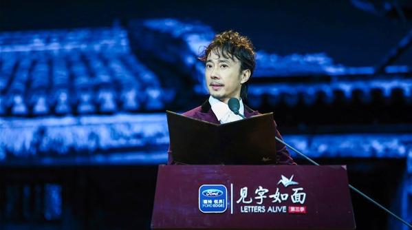 从中国信件到放眼全球,《见字如面》第三季如约而来