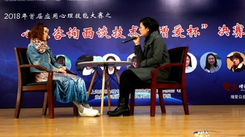 从幕后到台前 上海高校9位应用心理学硕士比拼心理咨询面谈技能