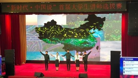 """别小看,""""新时代中国说""""大学生讲师很精彩!上理工为思政课程选拔讲师"""