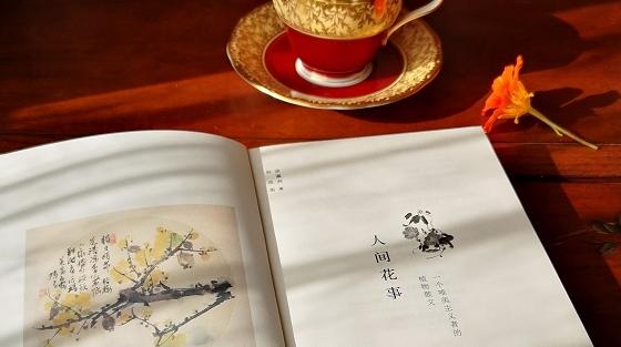 张生:谈瀛洲其人其书,以及散文上的幽默味
