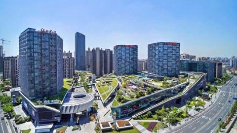 """绿地缤纷城2.0版将设立""""全球商品首发体验中心"""" 用业态创新助力""""上海购物"""""""
