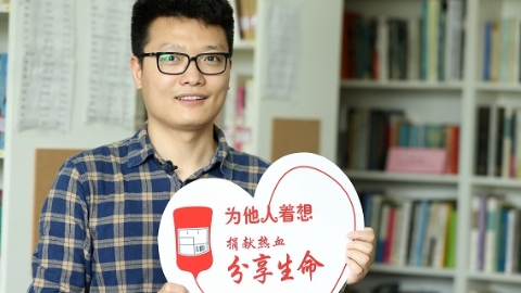 上海一在读博士无偿献血40次 刚获国家表彰又捐献血小板