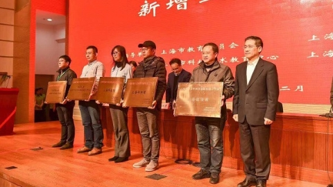 """抓住科技教育""""窗口期"""" 上海已有30个青少年科创实践工作站"""