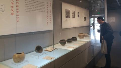 上海考古从这里出发 金山区博物馆建馆30周年纪念特展上午开幕