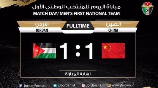 热身赛勉强战平约旦队 这样的国足能打好亚洲杯吗?