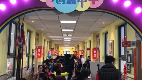 连续15年,卢湾一中心小学带中国娃过中国节