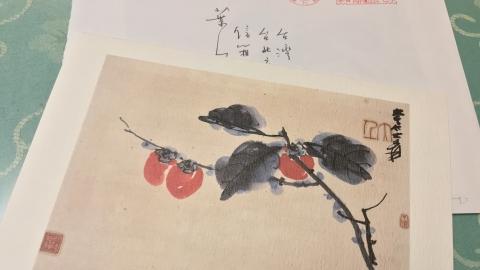 叶国威:火树银花