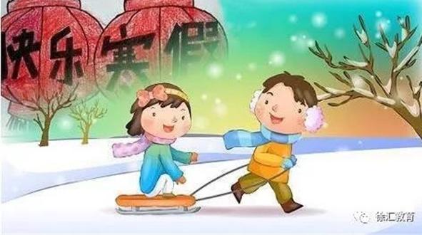 家长请收好!徐汇区各街镇寒假活动全攻略来了