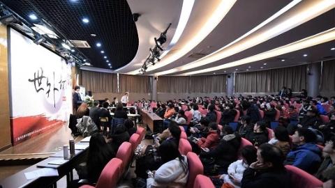 谈家国情怀 也辩一辩爱情的真谛 22支队伍齐聚上海参加亚洲中学华语辩论赛