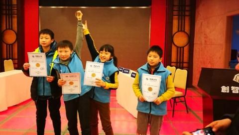 首届人工智能国际青少年奥林匹克大赛在沪举行,孩子们眼里的未来世界啥样?